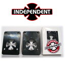 Independent-shockp