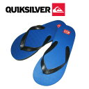 Quiksilver_sd_blue