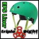 t8_hmt_eps_green