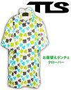 TOOLS ポンチョ【カラー クローバー】【ツールズ】【着替え】715005
