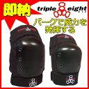 Triple8_park2-pack