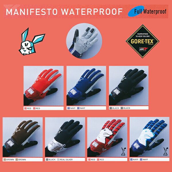 !13-14 NEW MODEL! VOLUME GLOVES MANIFESTO WATERPROOF GORE-TEX 【13-14 スノーボード グローブ】