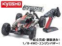 !【KYOSHO/京商】 33012T2 1/8 GP 4WDレーシングバギー インファーノ NEO 3.0 カラータイプ2 レッド KT-231P+付レディセット(組立完成済み)