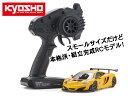 !【KYOSHO/京商】 32325OR 1/27 電動RC ミニッツRWDシリーズ レディセット