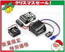 107A54251A 【SANWA/サンワ/三和電子機器】 SUPER VORTEX TYPE-D ブラシレスモーター用ESC DRIFT Version