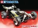 !【タミヤ】 47355 デュアルリッジ ブラックメタリック(TT-02Bシャーシ) 組立キット+45053 ファインスペック電動RCドライブセット+チャンプオリジナル:フルボールベアリング