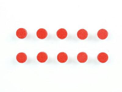 53577 【タミヤ】RCオプションパーツ OP577 TRFダンパー用ウレタンブッシュ(10個)