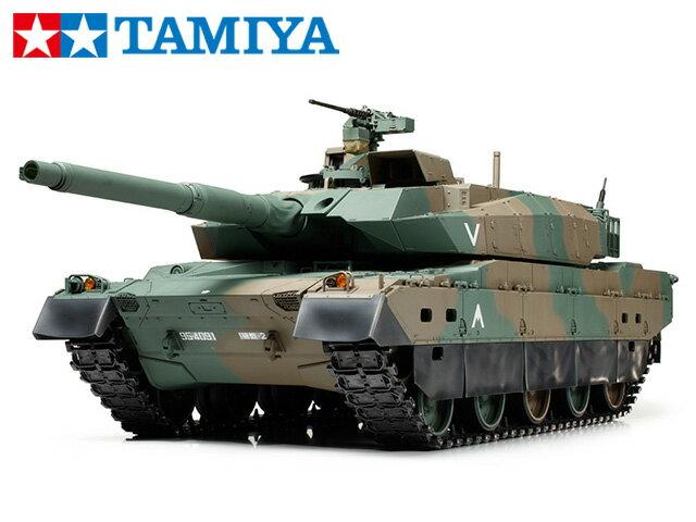 !【タミヤ】 56036 陸上自衛隊 10式戦車 フルオペレーションセット