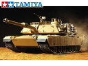 !【タミヤ】 56040 1/16 RC アメリカ M1A2 エイブラムス戦車 フルオペレーションセット(未組立)