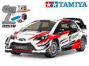!【TAMIYA/タミヤ】 57903 1/10 電動RC 完成セット XB トヨタ ガズー レーシング WRT/ヤリス WRC(TT-02シャーシ) ≪ラジコン≫