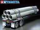 !【TAMIYA/タミヤ】 56310 1/14 RC トレーラートラック用 ポールトレーラー 組立キット(未組立)