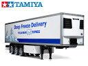 !【TAMIYA/タミヤ】 56319 1/14 RC トレーラートラック用 3軸リーファー セミトレーラー 組立キット(未組立)