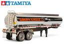 !【TAMIYA/タミヤ】 56333 1/14RC トレーラートラック用フューエルタンクトレーラー 組立キット(未組立)