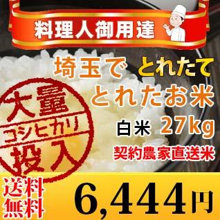 金子 ライス センター 米袋がズラリ…「お米買ってください」米屋のツイートが話題 コロナ禍影響「Go
