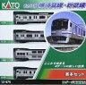10-576/KATO(カトー)/E217系 横須賀線・総武線 増結セットB(3両)