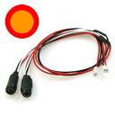 【ネコポス対応】イーグル(EAGLE)/LED-09-OR-RE/5mmツインアクションイカリング・LEDシステム用[中:オレンジ,外:レッド]