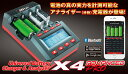 【基本送料無料】ハイテック(HiTEC)/44250/Universal Battery Charger & Analyer X4 ADVANCED PRO(ユ...