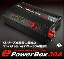 【基本送料無料】HITEC(ハイテック)/e Power Box 30A 安定化電源(イーパワーボックス)【smtb-k】【w3】