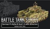 【基本送料無料】ハイテック(HiTEC)/WT-372001A/German Pz.Kpfw.IV Ausf. H with Schurzen(ドイツ4号H型) 1/24 2.4GHzバトルタンク【smtb-k】【w3】