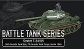 【基本送料無料】ハイテック(HiTEC)/WT-372002A/Soviet T-34/85 (ソビエトT-34/85(グリーン))1/24 2.4GHzバトルタンク【smtb-k】【w3】