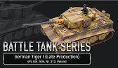 【基本送料無料】ハイテック(HiTEC)/WT-372004A/German Tiger I (Late Production)(タイガー1 後期型)1/24 2.4GHzバトルタンク【smtb-k】【w3】