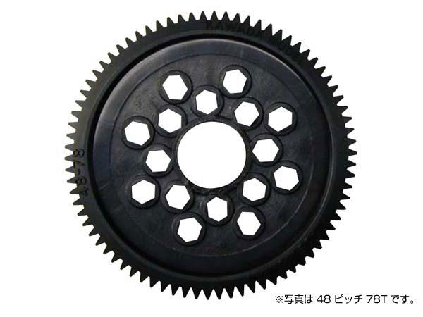 【ネコポス対応】カワダ(KAWADA)/S48-70T__S48-78T/スーハ゜ータフ スハ゜ーキ゛ヤ 48P