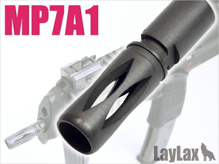 【ネコポス対応】LayLax(ライラクス)/180297/ナインボール マルイ 電動&ガスMP7A1用 リアルスチールハイダー