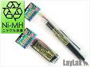 【ネコポス対応】LayLax(ライラクス)/LA176177/GIGATEC セルフィッシュ8.4V1600 バッテリー(スティック)