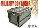 (11月末〜12月上旬再入荷予定/予約)LayLax(ライラクス)/LA180396/ミリタリーコンテナ