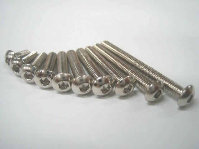 【ネコポス対応】ミクニファクトリー(MIKUNI FACTORY)/SBN-3430/M3ソケットスクリュー ボタン 30mm ニッケルクローム 6本入/