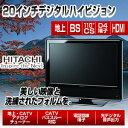 より鮮明な映像を実現!光沢ブラックのスタイリッシュテレビ20型液晶テレビ 20L-510LT【送料無料】【P0217】【期間限定 ポイント10倍】【10P20Feb09】