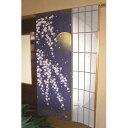 コスモ のれん 和柄タイプ 障子に夜桜 85×150【ポイント10倍】