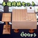 指し味抜群!日本の伝統を伝える高級将棋セット。本桂将棋4寸セット(代引き不可)【0403PUP10EG】【ポイント10倍】【10P13Apr09】