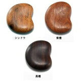 COTAN(コタン) 木製箸置 そら豆 4個セット シンドラ?090-02838(代引き不可)【ポイント10倍】
