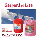 おうち生活を可愛く彩るおしゃれアイテム★リサとガスパール ランドリーボックス GL-31 ピンク...