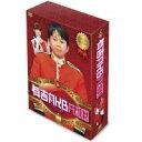 有吉AKB共和国 DVD-BOX TCED-1938【ポイント10倍】