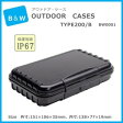 B&W OUTDOOR CASES TYPE200/B BW0001【ポイント10倍】