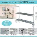 TAKUBO タクボ 水切棚シリーズ つっぱりタイプ つっぱり棚 2段 幅60cm お買得セット TU2-60K【ポイント10倍】