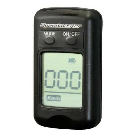 スピードマスター SPM-001【ポイント10倍】 ハンディーサイズ!手軽にスピード測定♪最低価格