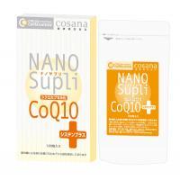 ナノサプリシクロカプセル化CoQ10 シスチンプラス【ポイント10倍】