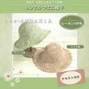 ハマナカ エコアンダリヤ シンプルつば広帽子(かすり染め) グリーン系・H365-245-1(代引き不可)【送料無料】【ポイント10倍】