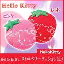 キュートなイチゴモチーフのカワイイクッション登場!Hello kitty ストロベリークッション(L) ピ...