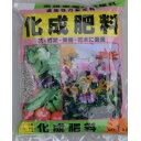 3-1 あかぎ園芸 化成肥料 1kg 20袋 (代引き不可)【ポイント10倍】