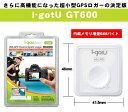 超小型GPSロガー i-gotU GT-600 その他 その他パソコン用品(代引き不可)【ポイント10倍】【RCP】