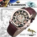 J.HARRISON 両面スケルトン自動巻&手巻紳士用腕時計 JH-042PB【ポイント10倍】【送料無料】