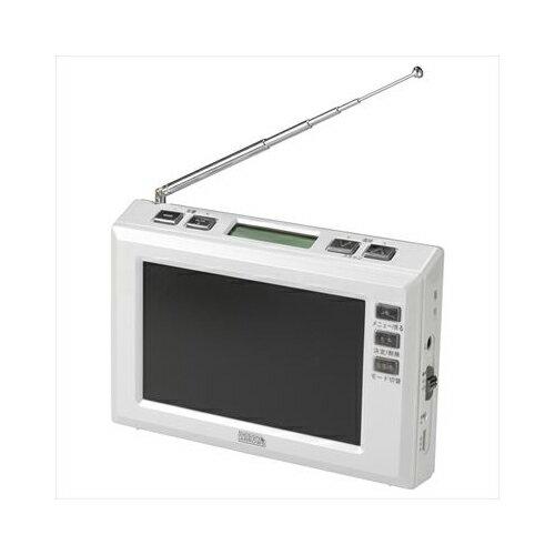 YAZAWA 4.3インチディスプレイ ワンセグラジオ(ホワイト) TV03WH 家電 情報家電 ラジオ(代引不可)【送料無料】【ポイント10倍】