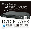 VERTEX DVDプレイヤー ブラック DVD-V305BK【ポイント10倍】