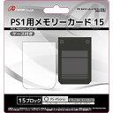 アンサー PS1用 メモリーカード15(ケース付き) ANS-P062【ポイント10倍】