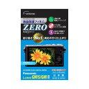 エツミ デジタルカメラ用液晶保護フィルムZERO Panasonic LUMIX GM1S/GM1専用 E-7322【ポイント10倍】