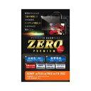 エツミ デジタルカメラ用液晶保護フィルムZERO PREMIUM SONY α7S/α7R/α7対応 E-7513【ポイント10倍】